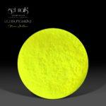 Ultra Pigment Neon Yellow 1.5g