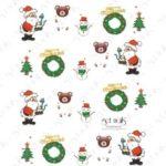 Sticker Winter 12