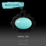 GetLac 269  15g Beach Glass
